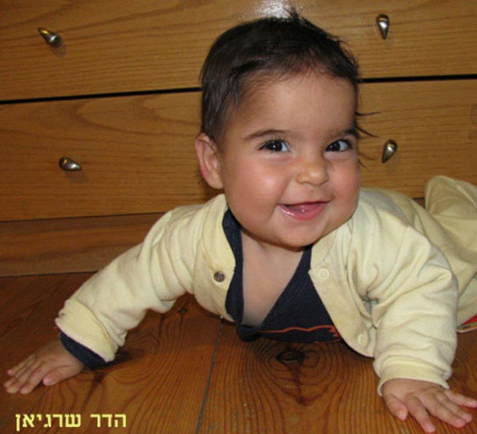 הדר שרגיאן - נולדה ב 28/6/09 למיכל ויובל