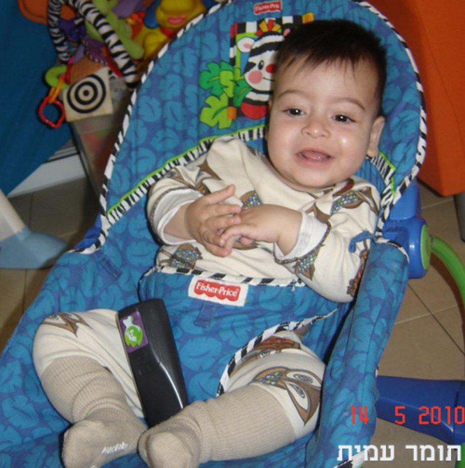 תומר עמית - נולד ב 14/9/09 לקרן ואבירם