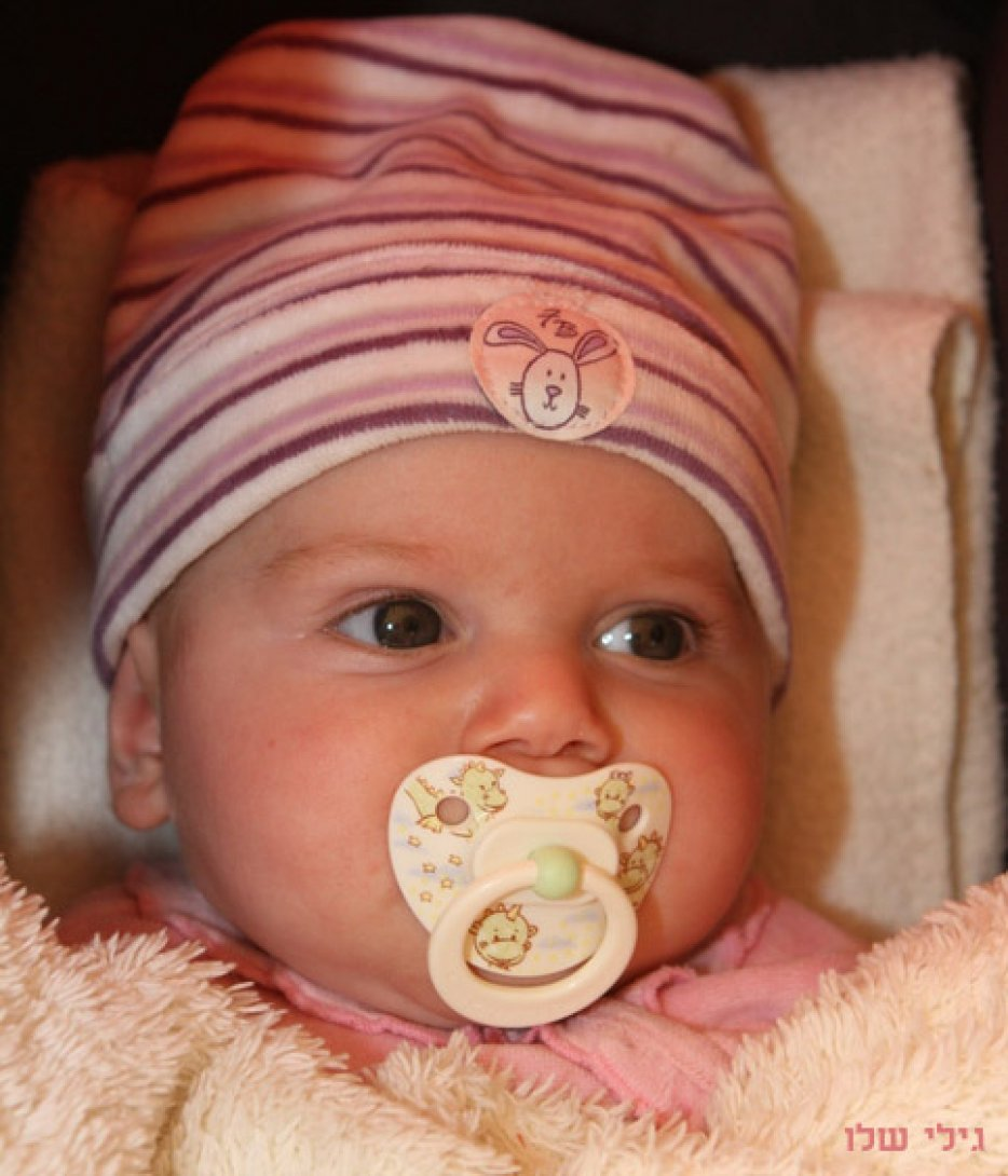 גילי שלו - נולדה ב 14/11/09 לדנה וחן