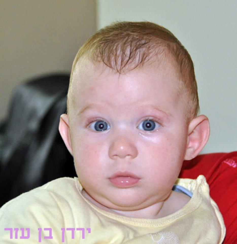 ירדן בן עזר - נולד ב 3/12/09 לנירית ורועי
