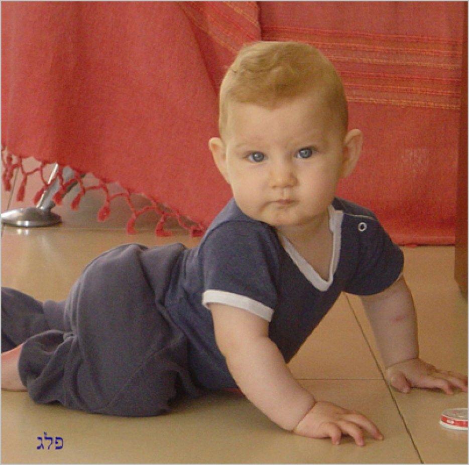 פלג שחר - נולד ב 9/9/2005 לסופי ושחר