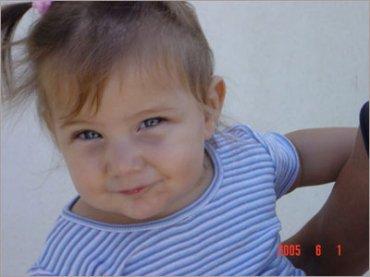 זיו - נולדה ב 18/6/2004 לאיילת ורם גבל
