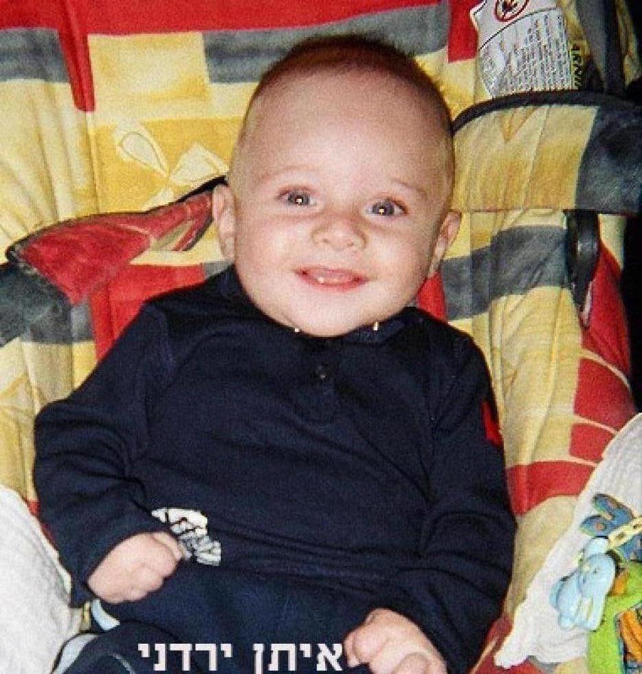 איתן ירדני בן מירי ואילן. נולד ביום 12.1.2004