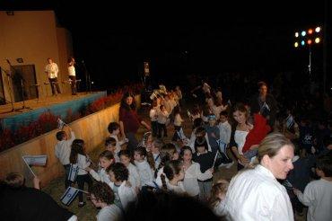עצמאות 2009 - הקהל