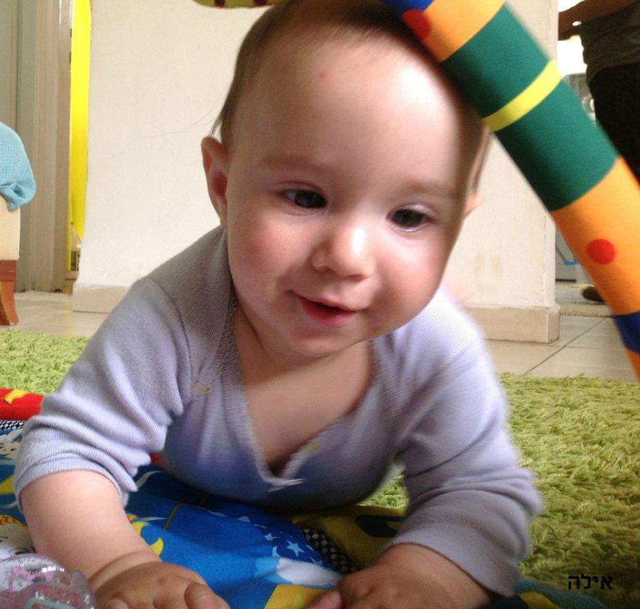 אילה בת נעה ואסף מסרי  נולדה ב 19.8.2012