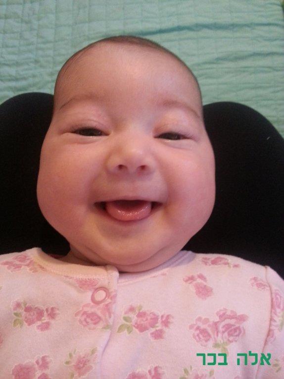 אלה בכר בת ליטל ועפר נולדה ביום 1.2.2014