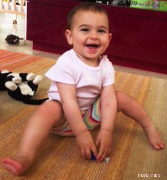 קשת נתנזון בת ליעל ואלעד נתנזון נולדה ביום  12.6.2013