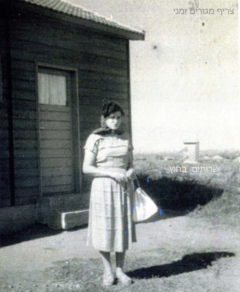 חנה צחור ליד צריף המגורים